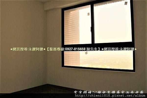 g7富宇權峰D3戶16樓三房雙平車 (11).jpg