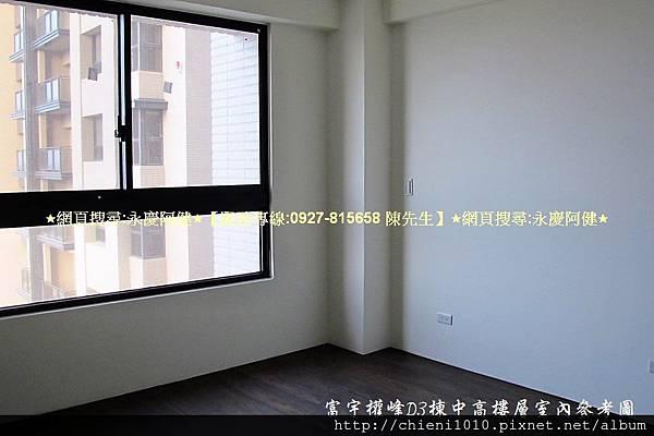 h8富宇權峰D3戶16樓三房雙平車 (12).jpg