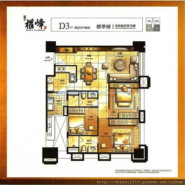 k11 D3戶標準層傢俱配置參考圖.jpg