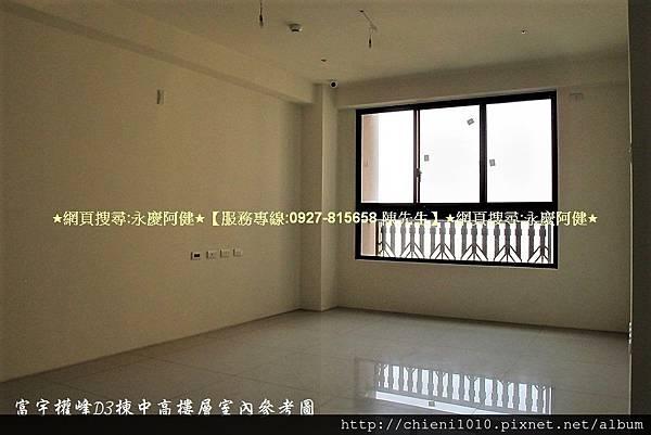 n14富宇權峰D3戶16樓三房雙平車 (2).jpg