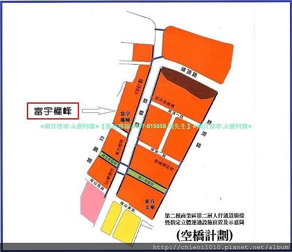 x24第二種商業區第二層人行通道銜接暨指定立體連通設施位置及示意圖 - 複製.jpg