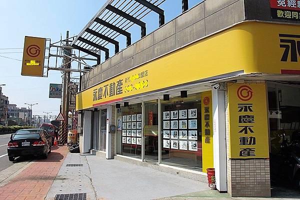 c3永慶不動產新竹南寮加盟店 (1).JPG