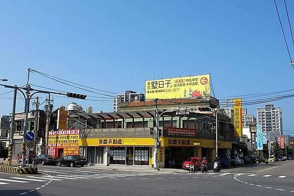 i9永慶不動產新竹南寮加盟店 (3).JPG