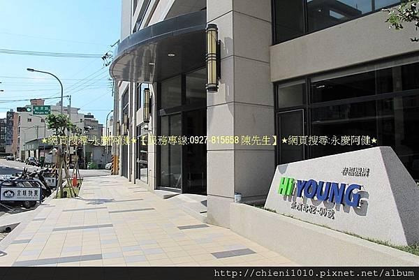 a1春福HI YOUNG (14).jpg