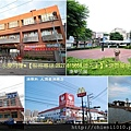 k11南寮國小 市場 漁港 康樂公園 湳雅大潤發.jpg