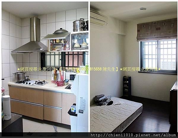 k11西濱路港北重劃區海豚灣住店別墅2.jpg