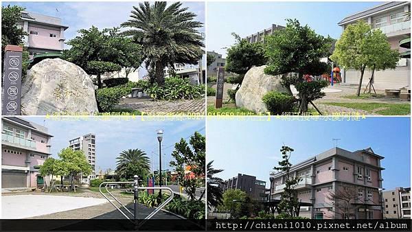 n14港北崇和公園 (4).jpg