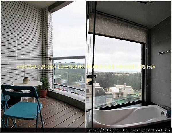 h8天際渡假海景大套房+平車(288號6樓之3)1.jpg