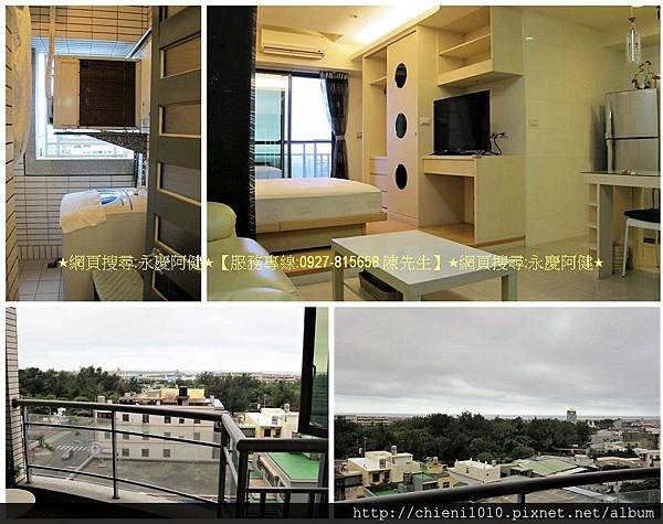 g7天際渡假海景大套房+平車(288號6樓之3).jpg