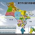 e5新竹市北區行政區域圖.jpg