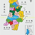 f6新竹市香山區行政區域圖.jpg