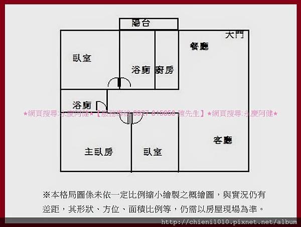 p16原川淨格局圖.jpg