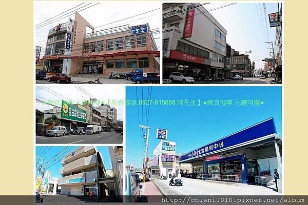 n14市場-全聯 南寮市場 台新銀行 自由聯盟 郵局.jpg