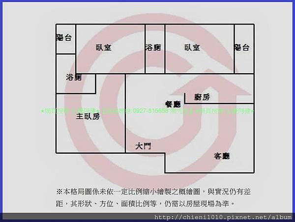 p16格局圖.jpg