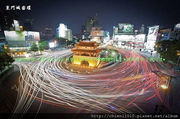 a1東門城10.jpg