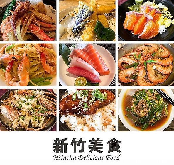 新竹美食餐廳咖啡 (1).jpg