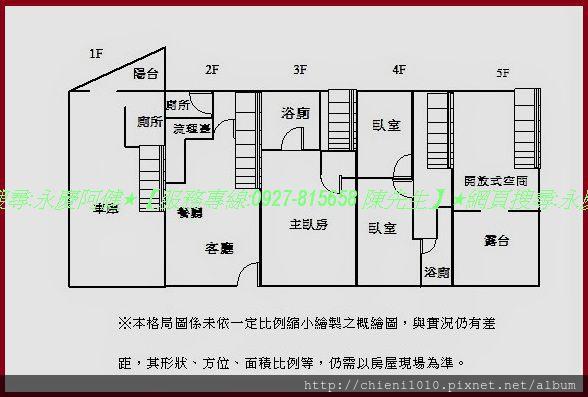 p16東大有謙中庭美墅-圖.jpg