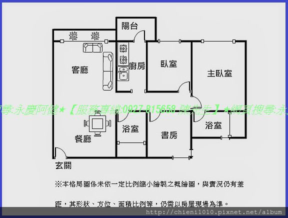 p16格局圖 Hi Young精美明亮3房平車K3圖.jpg