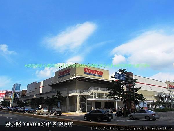 t20 COSTCO好市多量販店 (1).jpg