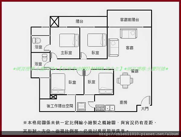 p16格局圖-達龍達觀四房平車景觀宅.jpg