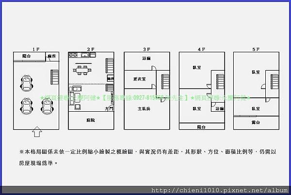 p16格局圖-綠尊邊間臨路大器美墅.jpg