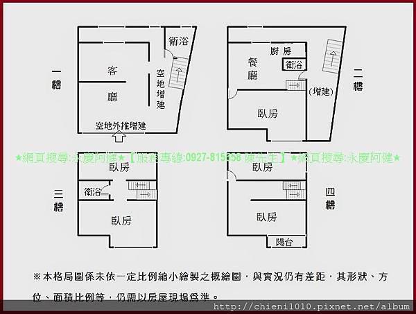 P16格局圖-南寮國小透天_銀河精品.jpg