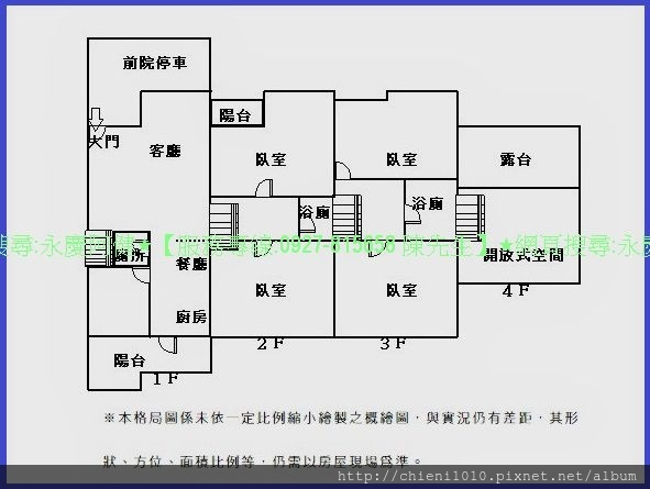 p16格局圖-雄基朗擎天庭院美墅圖.jpg