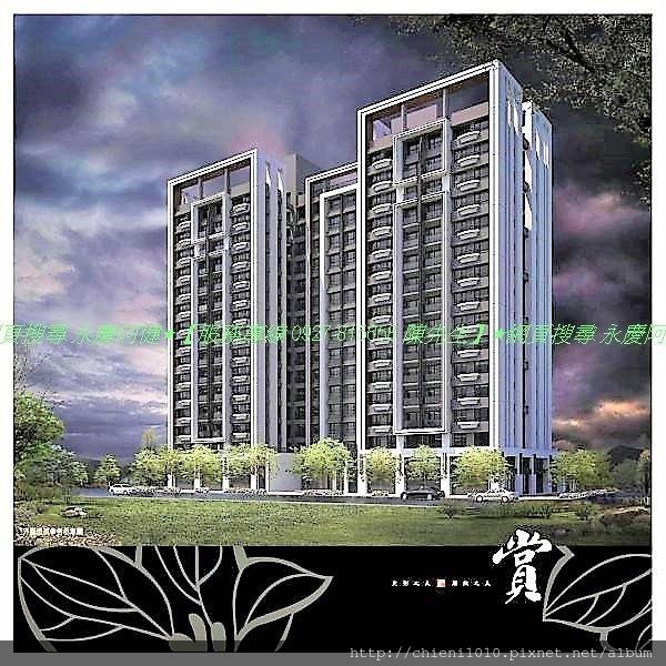 a1椰寶建設-椰林賞大樓外觀3D局模型圖20180723-1-600x600 (1).jpg