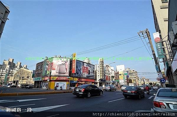m13經國路一段(自由路口).jpg