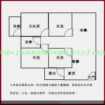 p16格局圖-春福HiYoung無敵景觀戶B棟四房平車 (90號15樓之1).jpg