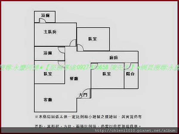p16格局圖-煙波行館A1邊間靓美四房車位 (461號2樓).jpg