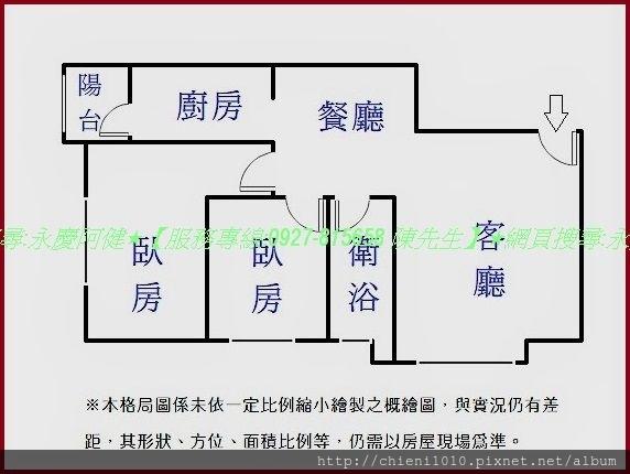 p16格局圖-煙波行館D2二房.jpg