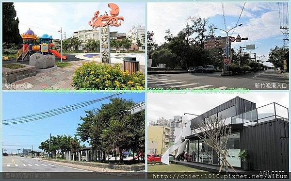 r18蟹仔埔公園 新竹漁港 聖軍路 A&J COFE.jpg