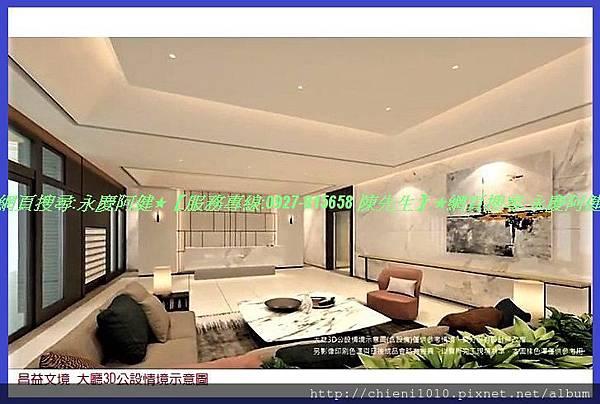 d4昌益文境3D示意圖 (1).jpg