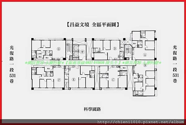 n14昌益文境全區圖 - 132K.jpg