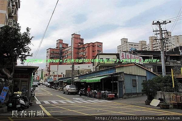 j10長春市場 (1).jpg