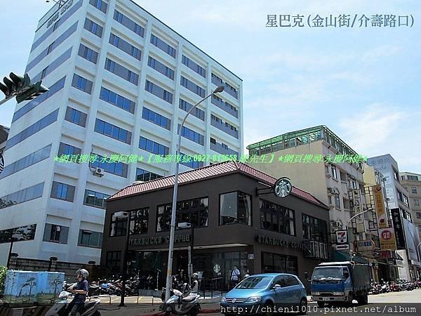 r18星巴克(金山街.介壽路口).jpg