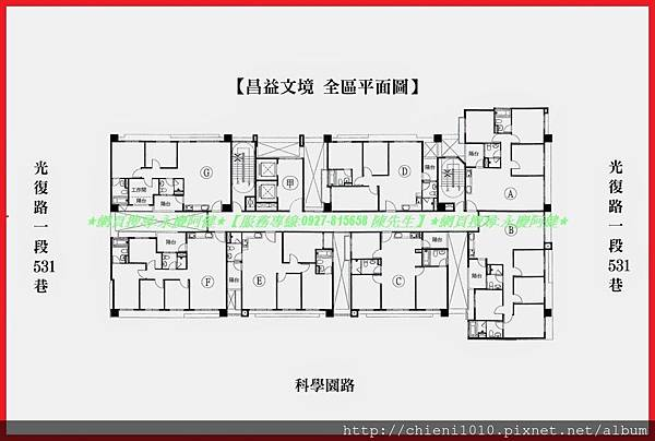 s19昌益文境全區圖 - 132K.jpg