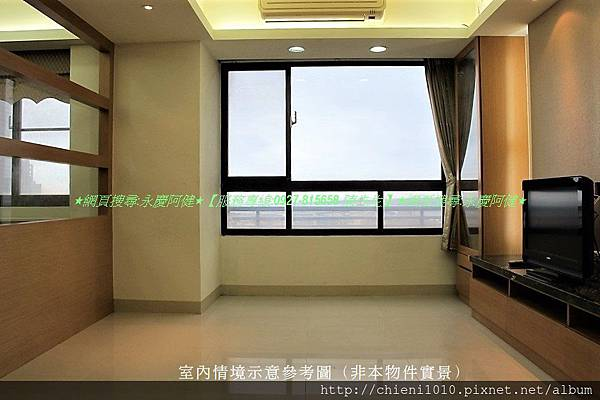 c3煙波行館A2四房平車(467號8樓) (2).jpg