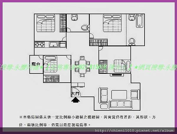 p16格局圖-煙波行館A4海景戶四房平車 (537號9樓).jpg