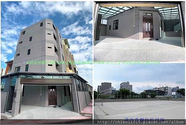 a1港南重劃區全新七大房電梯別墅_庭院雙車位1.jpg