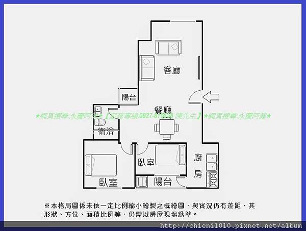 p16格局圖-煙波行館B1高樓層邊間精美二房平車 (523號9樓).jpg
