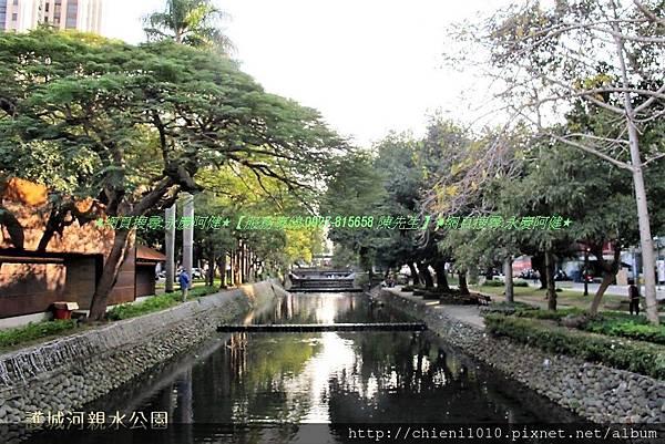 j10護城河親水公園.jpg