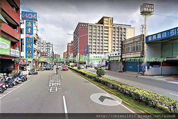 d4新竹市區中華路商業區建地389坪_東光段站前商圈 (1).jpg