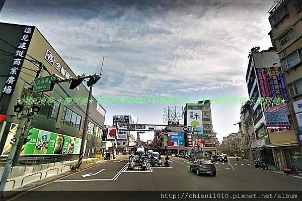 k11竹市寶山路大地坪透天店面_近建華國中 (10).jpg