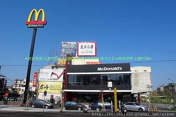 l12麥當勞(食品路 (1).jpg