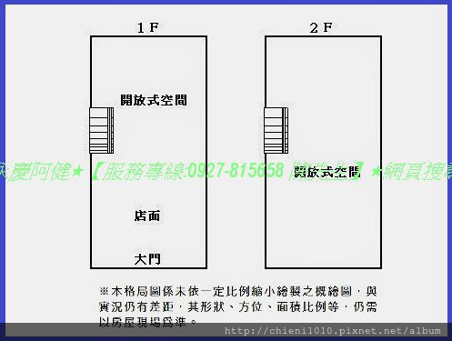 p16格局圖-竹市寶山路大地坪透天店面_近建華國中.jpg