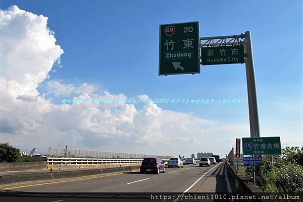 p16竹北市西濱路一段-竹港大橋 (台15線).jpg