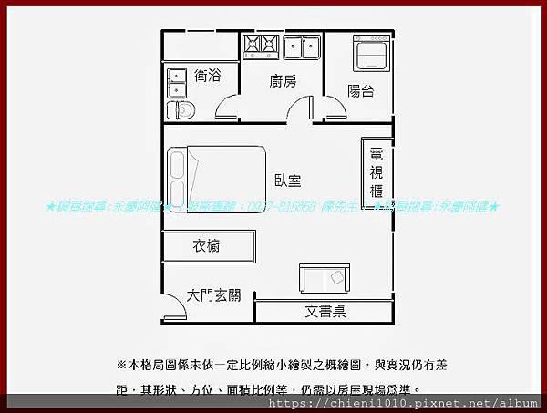 p16格局圖-南寮浪琴唯美小資宅+平面車位_首購族低總價.jpg