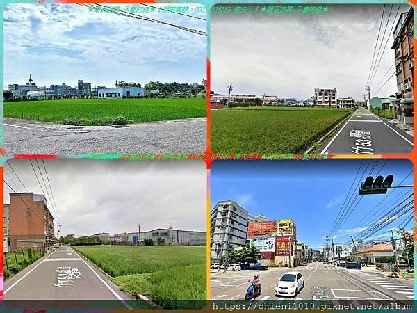 n14新竹縣竹北市溝貝街; 中正西路-環北路三段.jpg